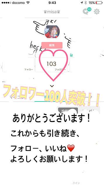 100人突破!の画像(プリ画像)