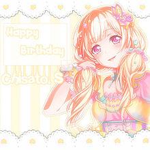 ⇝︎千聖さん お誕生日おめでとう🎉🎂の画像(#ことりのとりかごに関連した画像)