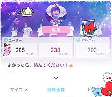 700人突破!! プリ画像