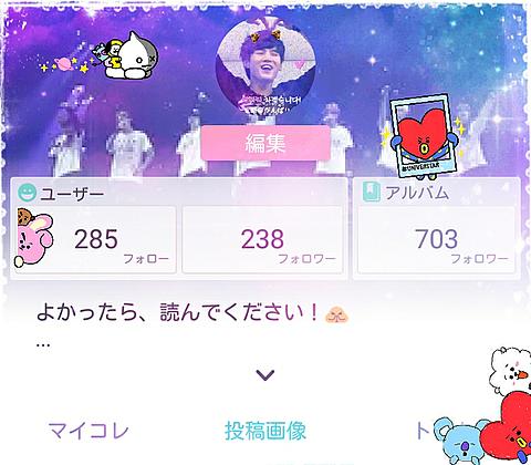 700人突破!!の画像(プリ画像)