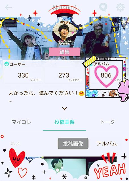 アルバムフォロー800人突破!!の画像(プリ画像)