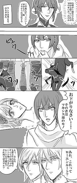 dance with devilsの画像(プリ画像)