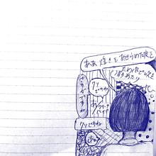らくがきの画像(クリープハイプ歌詞画に関連した画像)