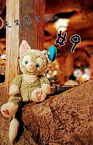 先生恋日記9。(続き) プリ画像