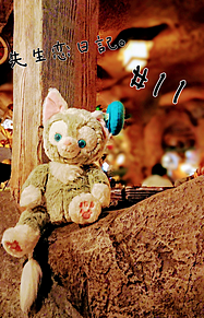 先生恋日記11。 プリ画像