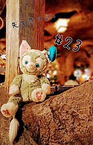 先生恋日記23。の画像(ボディタッチに関連した画像)