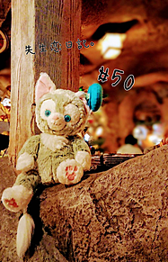 先生恋日記50。 プリ画像