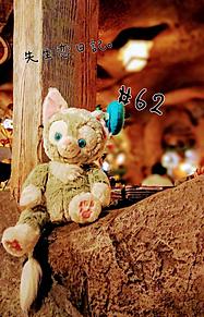 先生恋日記62。の画像(タグ乱用に関連した画像)