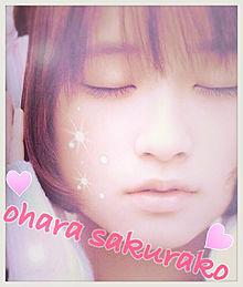 sakurako with music プリ画像