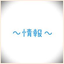 嵐新曲の画像(プリ画像)