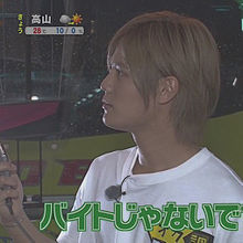okmtの画像(Hey!Say!JUMP/岡本圭人に関連した画像)