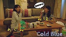 美帆子~居候してビール🍻を飲む~の画像(飲み会に関連した画像)
