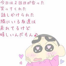 西野カナ yeahの画像(プリ画像)