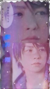 嵐二宮和也、櫻井翔、Sexy zone中島健人の画像(ZONEに関連した画像)
