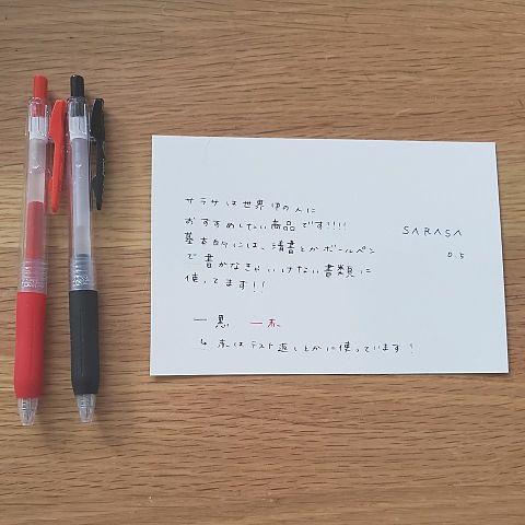 筆箱紹介の画像(プリ画像)