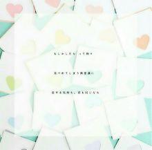 恋する気持ち 西野カナの画像(プリ画像)