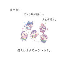 仲間の画像(クレヨンしんちゃん/しんちゃんに関連した画像)