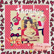 Hey! Say! JUMP山田涼介サーティワンのカタログの画像(#サーティワンに関連した画像)