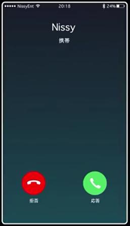 nissyからの電話?!の画像(プリ画像)