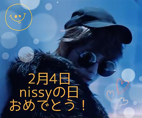 nissyの日の画像(プリ画像)