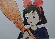 kikiの画像(プリ画像)