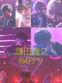 NEWS、増田貴久誕生日おめでとうの画像(誕生日に関連した画像)