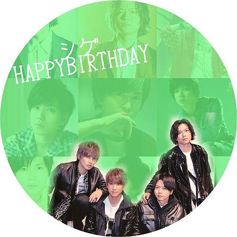NEWS、加藤シゲアキ誕生日おめでとうの画像(プリ画像)