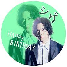 NEWS、加藤シゲアキ誕生日おめでとう プリ画像