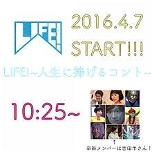 LIFE!第4シーズンver.の画像(プリ画像)