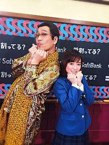 大原櫻子ピコ太郎の画像(ピコ太郎に関連した画像)