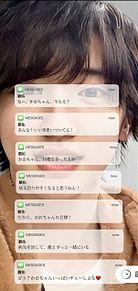 彼氏の駿佑の画像(#みっちーに関連した画像)
