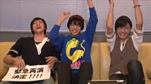 めちゃくちゃ前の3人の画像(#溝口琢矢に関連した画像)