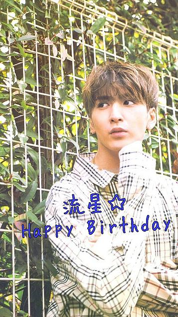 ♡Happy Birthday♡の画像(プリ画像)