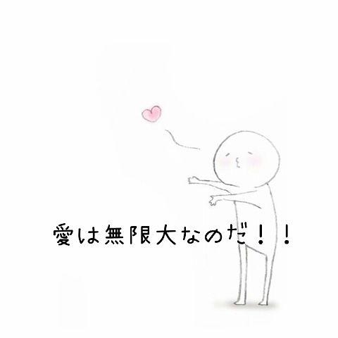 保存→いいねの画像 プリ画像