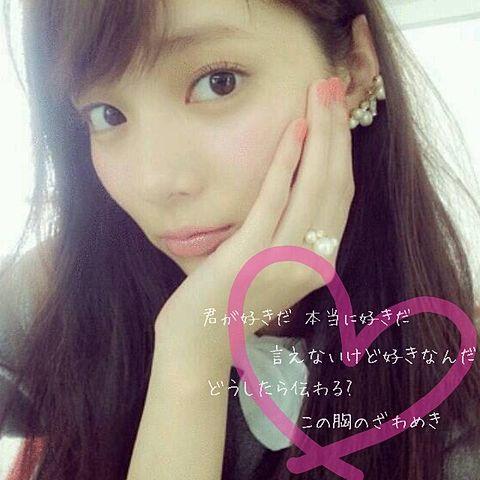 新川優愛×Little Green Monsterの画像 プリ画像