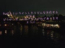 願いの画像(届かないに関連した画像)