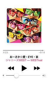 おーさか☆愛・EYE・哀 ミュージック風壁紙の画像(ミュージックに関連した画像)