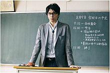 鈴木先生❤︎の画像(プリ画像)