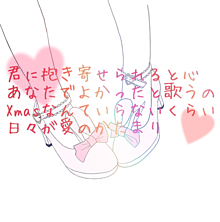notヲタバレ山田涼介の画像(notヲタバレに関連した画像)