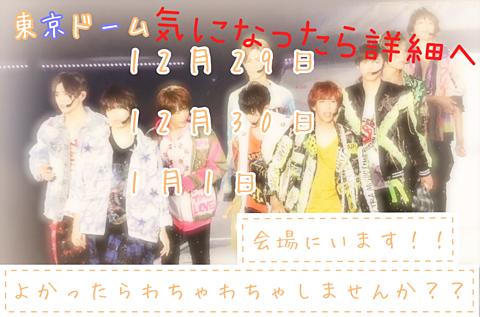 Hey!Say!JUMPI/Oの画像(プリ画像)