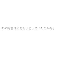 no titleの画像(失恋に関連した画像)