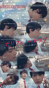 ▷▶︎3.ポリフェノールラブ #後輩の吉沢くんの画像(ポリフェノールに関連した画像)