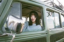 保存→❤️の画像(永野芽郁 かわいいに関連した画像)