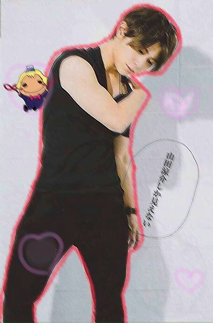 ♡山田涼介♡の画像 プリ画像