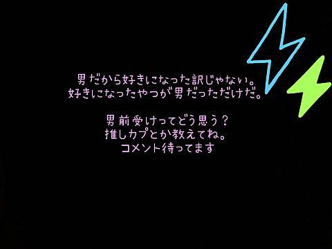 BLの画像(プリ画像)