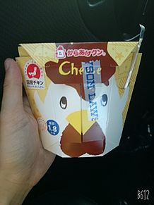 からあげクン北海道チーズ味 思い出の画像(北海道に関連した画像)