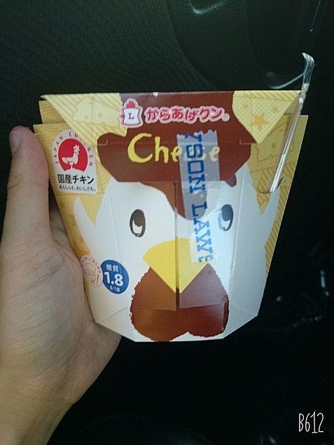 からあげクン北海道チーズ味 思い出の画像 プリ画像