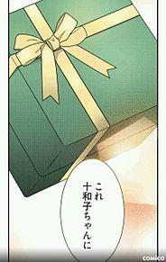 永久指名おねがいします 和歌ちゃんは今日もあざといの画像(和歌に関連した画像)