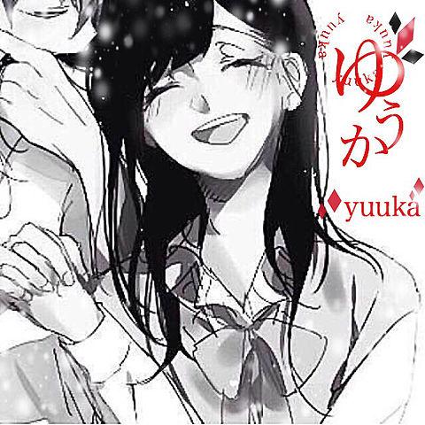 yuukaさんへの画像 プリ画像
