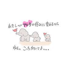 保存・共感→ポチ(いいね)の画像(プリ画像)